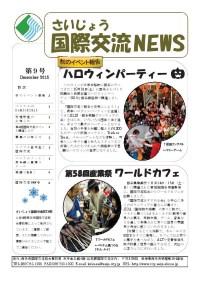 news09
