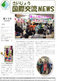 news15