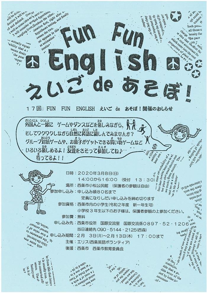 FunFunEnglish